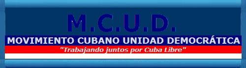 SE UNE EL MOVIMIENTO CUBANO UNIDAD DEMOCRÁTICA MCUD A LA INICIATIVA: ¡Yo sí quiero ayudar a Reina Loina Tamayo Danger!. web/article.asp?artID=15528