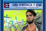 """EL BLOG DE DANILO MALDONADO, """"EL SEXTO""""."""