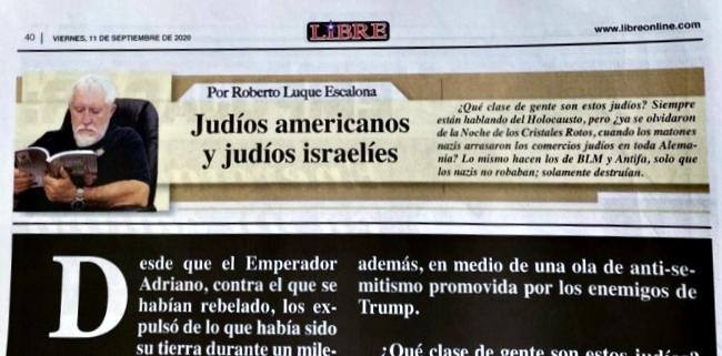 """""""judíos americanos y judíos israelíes"""". Articulo que ha servido la polémica en Miami. Por Fuente: LIBRE.        cubademocraciayvida.org                                                                                                                                             web/folder.asp?folderID=136"""